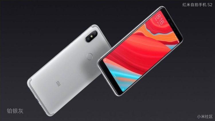Заманчивые скидки от Xiaomi серии Redmi в GearBest Xiaomi  - xiaomi-redmi-s2-4-770x433