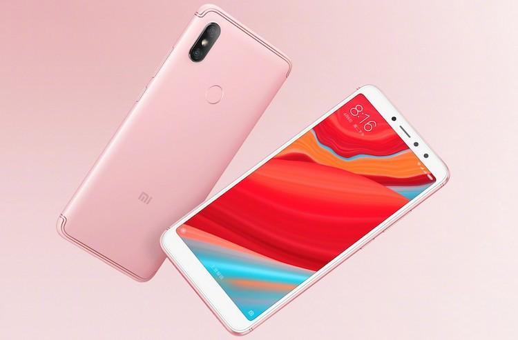 Заманчивые скидки от Xiaomi серии Redmi в GearBest Xiaomi  - xiaomi-redmi-s2-official
