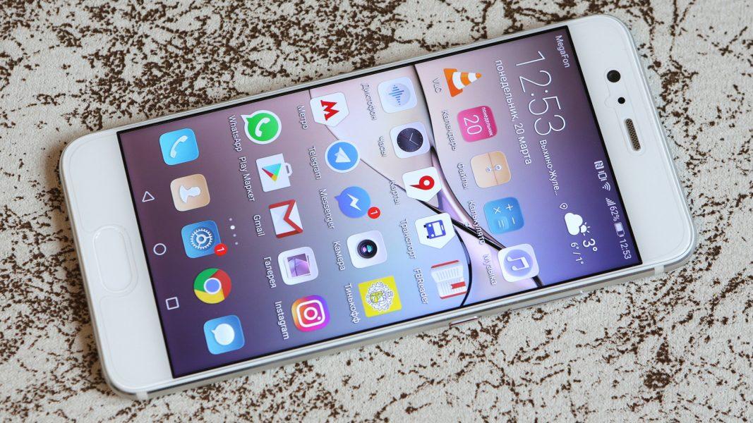 Обзор Huawei P10: один из лучших гаджетов 2017 года Huawei  - zagruzhennoe-5-1