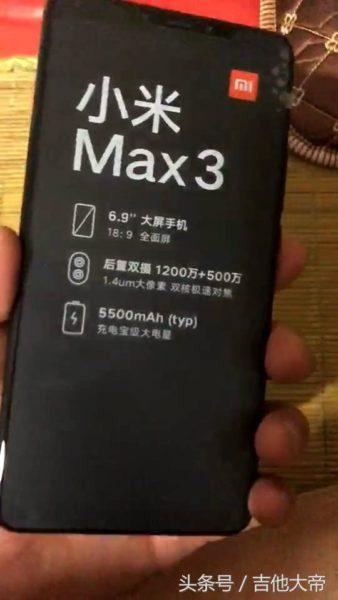 Новенький Xiaomi Mi Max 3 засветился на видео раньше времени Xiaomi  - 15308387466571b18dfe818