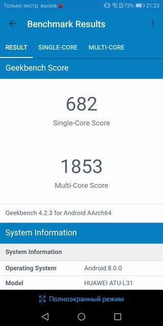 Обзор на Huawei Y6 Prime 2018: бюджет, но с кучей особенностей Huawei  - 497e266754488f3fb51e2c62f39a4e5d