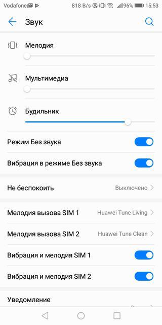 Обзор на Huawei Y6 Prime 2018: бюджет, но с кучей особенностей Huawei  - 5a4cf19ab72f452f9d757af2ff89a82b