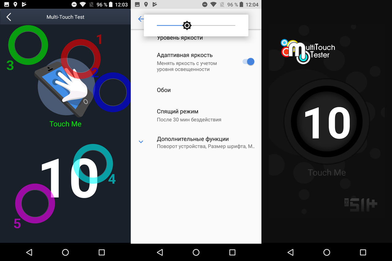 Обзор Nokia 3.1: представительный бюджетный вариант Другие устройства  - 6-2-1