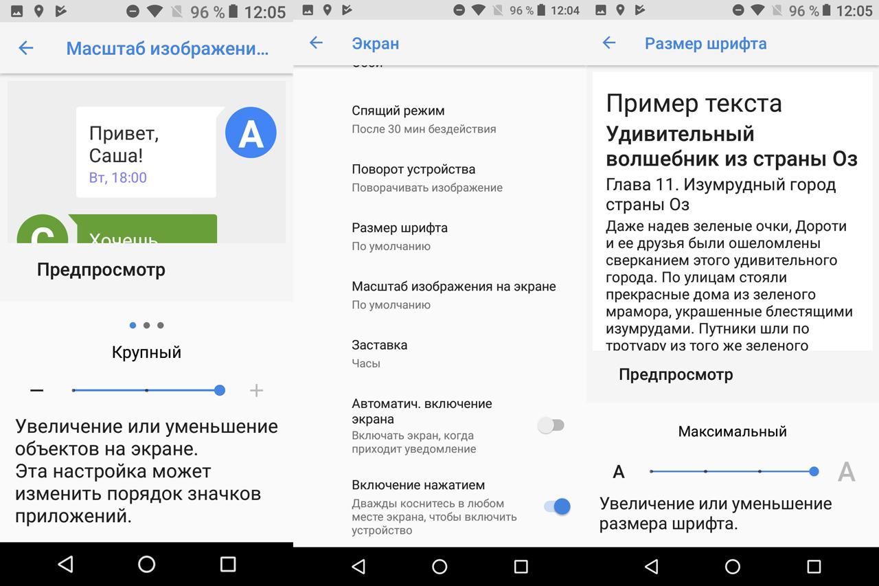 Обзор Nokia 3.1: представительный бюджетный вариант Другие устройства  - 6-3-1