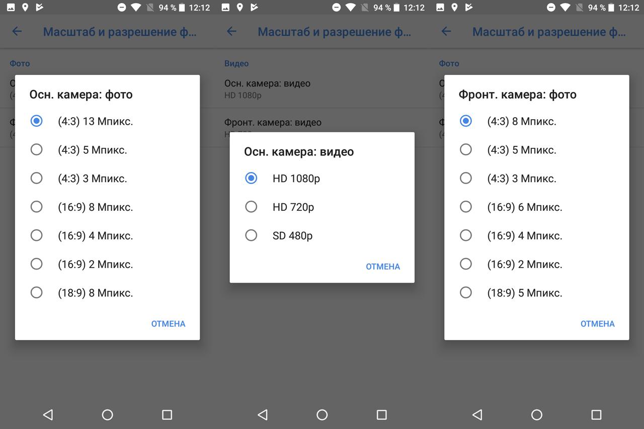 Обзор Nokia 3.1: представительный бюджетный вариант Другие устройства  - 6-4