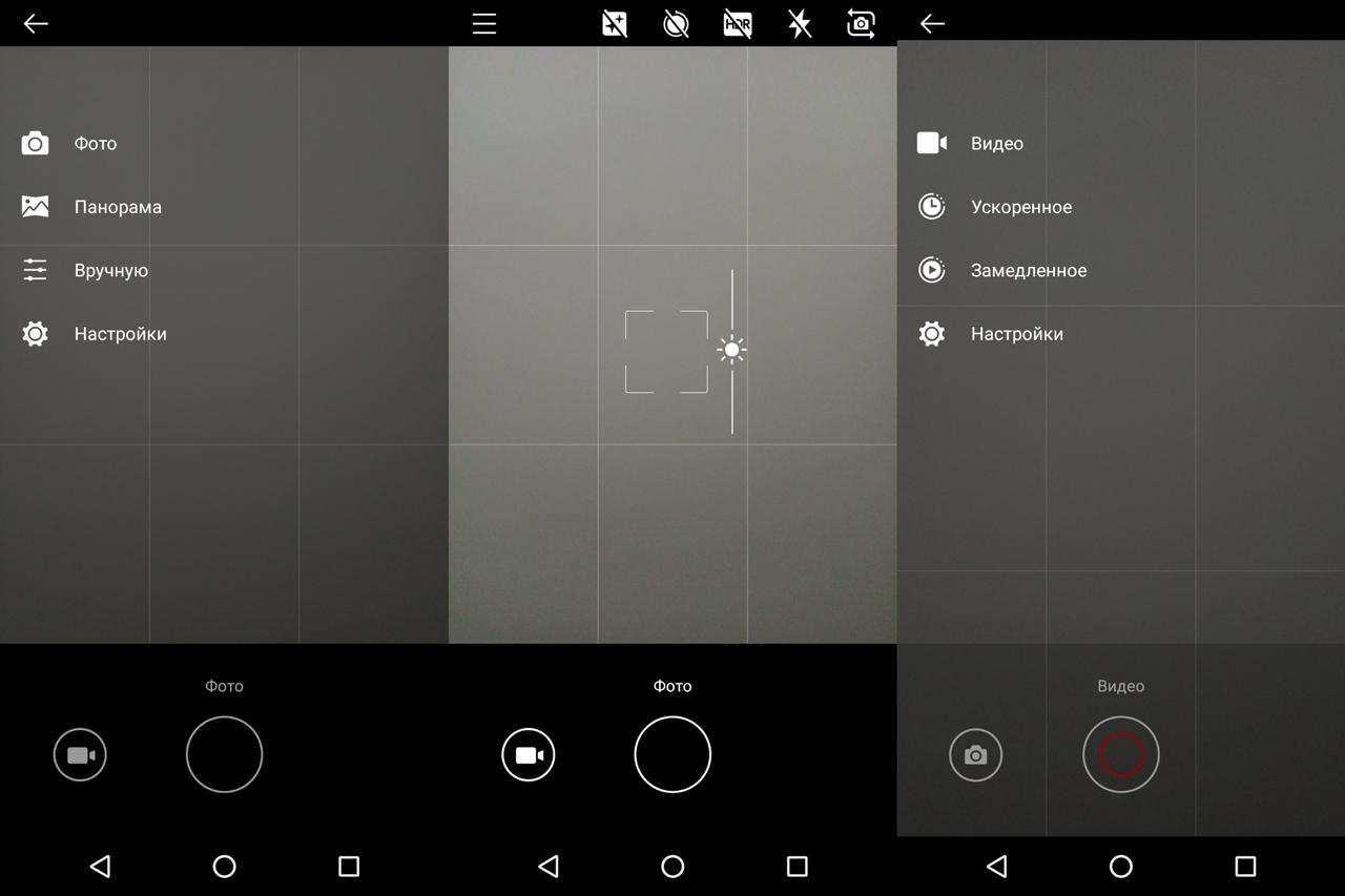 Обзор Nokia 3.1: представительный бюджетный вариант Другие устройства  - 7-1-2