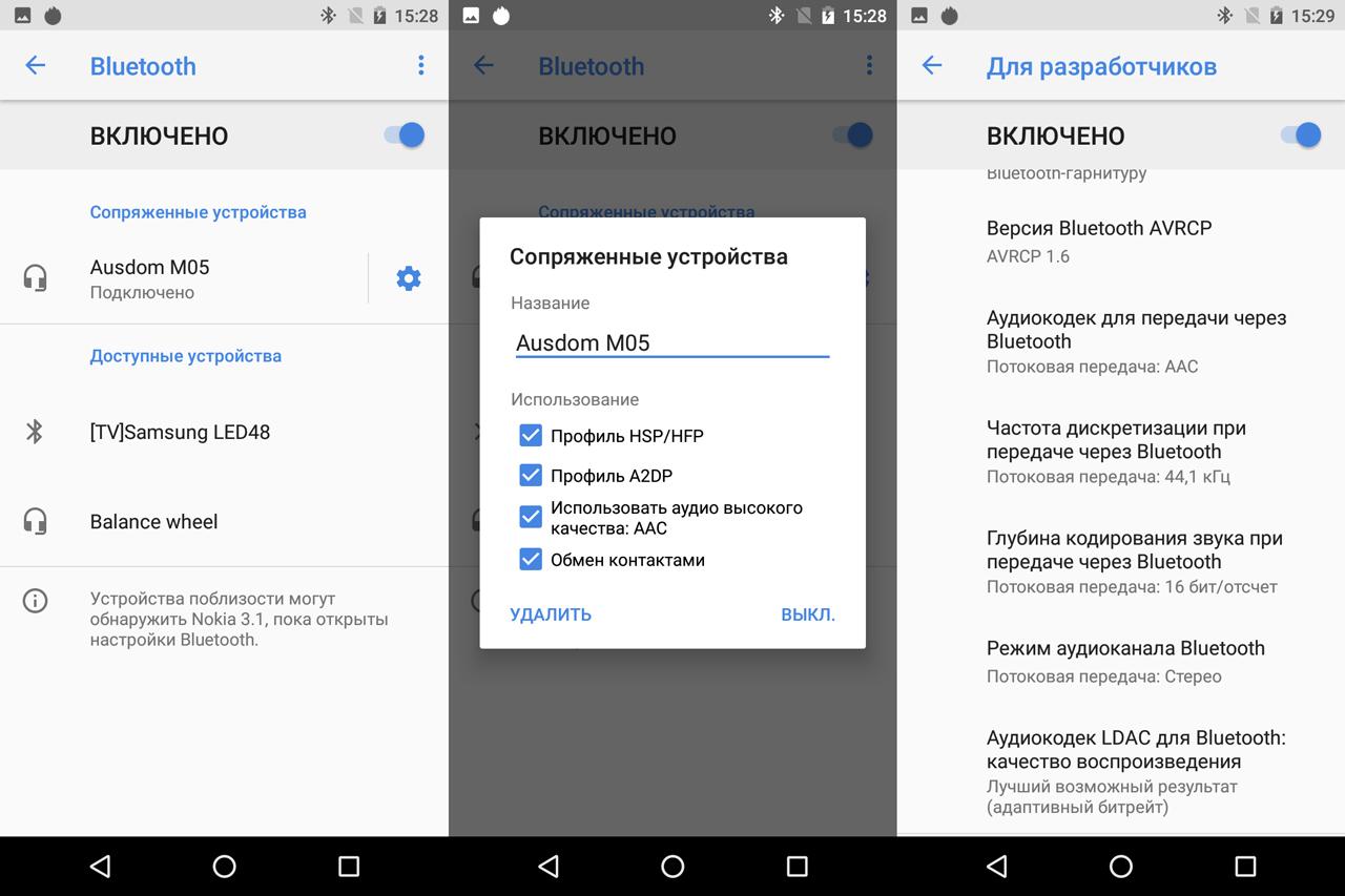 Обзор Nokia 3.1: представительный бюджетный вариант Другие устройства  - 9-3