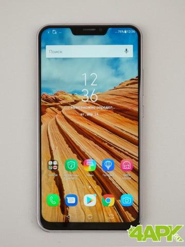 Обзор ASUS ZenFone 5: средний класс и полный комплект Другие устройства  - N357R6RjOdAdByBaDpJ9jefjCz1QBrl