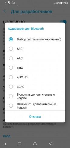 Обзор ASUS ZenFone 5: средний класс и полный комплект Другие устройства  - N357RA3Gz0U5VdIW6OI07MYOsM7LpvH