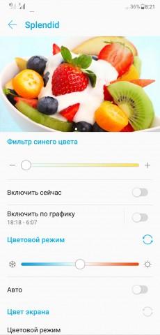 Обзор ASUS ZenFone 5: средний класс и полный комплект Другие устройства  - N357RApmD6PfG6Y3H5aTFz0ekg1wRz0R