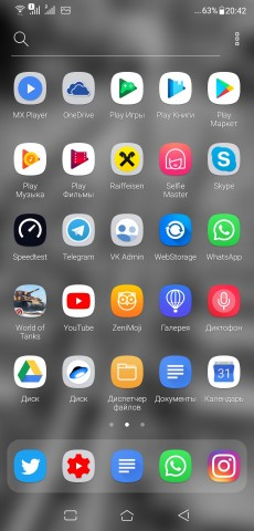 Обзор ASUS ZenFone 5: средний класс и полный комплект Другие устройства  - N357RExalJOgM9wz2tw4D79QpVm1Him