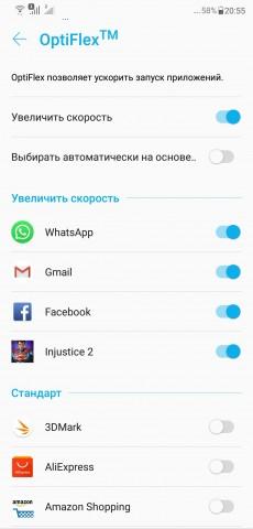 Обзор ASUS ZenFone 5: средний класс и полный комплект Другие устройства  - N357RgpGTEDB57X5UTOxmTucUpdkCW