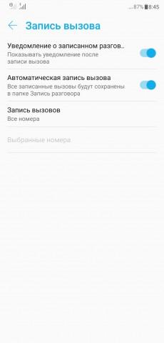 Обзор ASUS ZenFone 5: средний класс и полный комплект Другие устройства  - N357Rkx4z2RC838vvuYuhufAxh2SaTB