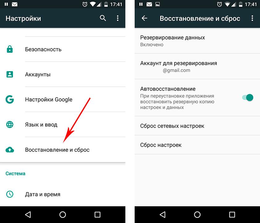 Google позволит вручную создавать резервную копию данных Android Мир Android  - 1dfe