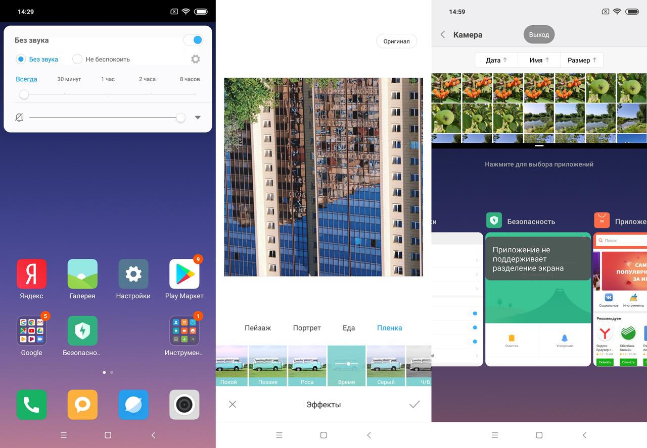 Обзор Xiaomi Mi 8: победитель среди двойников Xiaomi  - 2-2