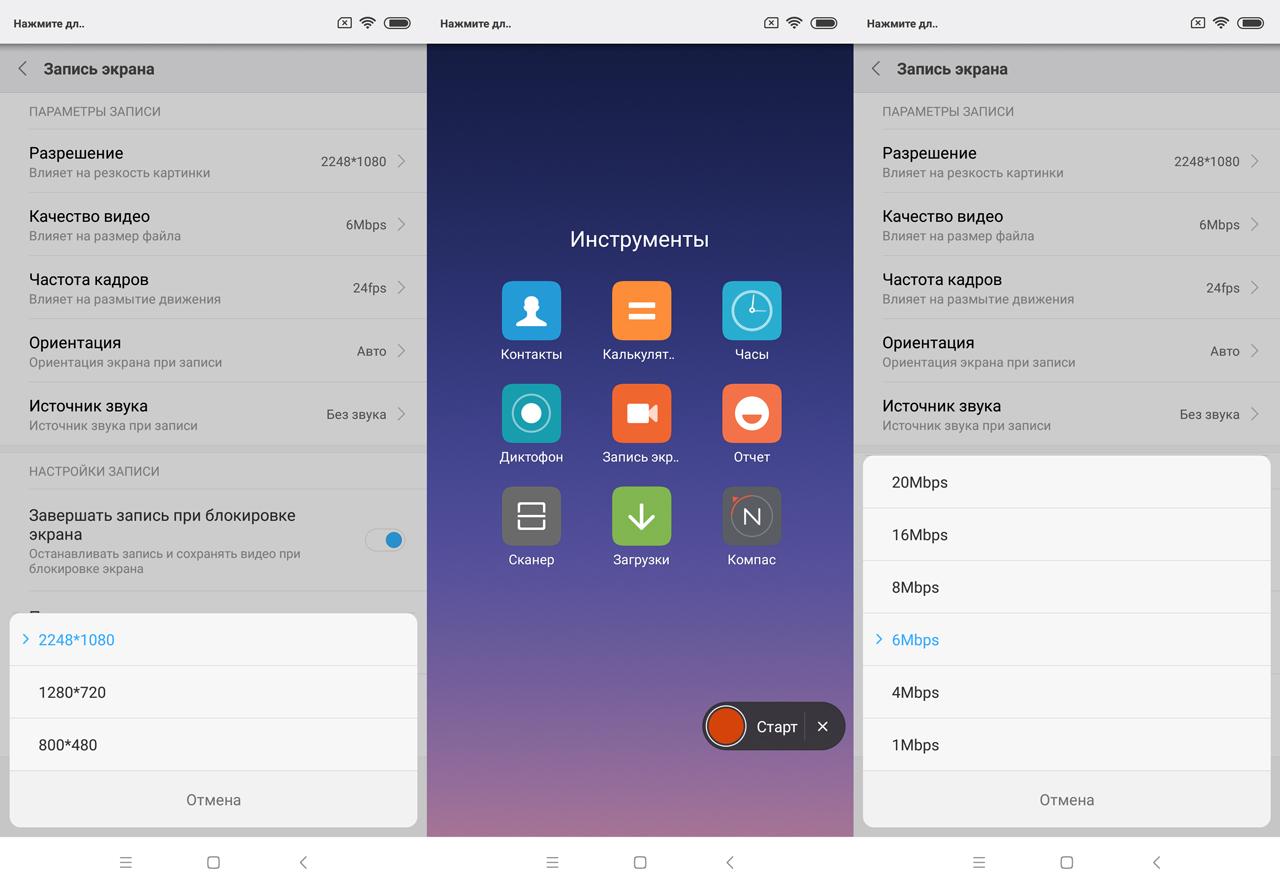 Обзор Xiaomi Mi 8: победитель среди двойников Xiaomi  - 2-3