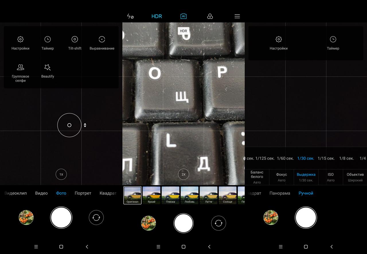 Обзор Xiaomi Mi 8: победитель среди двойников Xiaomi  - 8-2