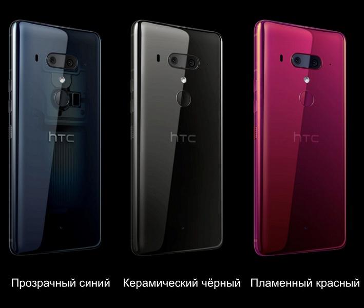 Обзор HTC U12+: спорный гаджет с необычным дизайном LG  - 20180709223648