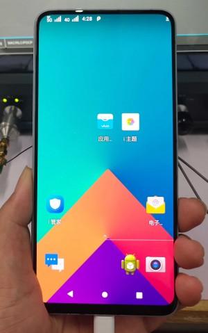 Vivo NEX S выйдет с поддержкой сетей 5G Другие устройства  - 8hjs