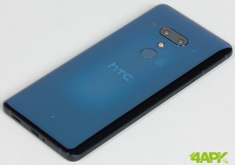 Обзор HTC U12+: спорный гаджет с необычным дизайном LG  - IMG7136