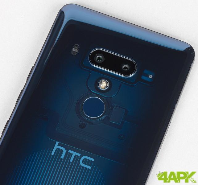 Обзор HTC U12+: спорный гаджет с необычным дизайном LG  - IMG7146