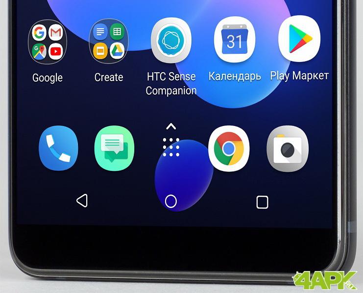 Обзор HTC U12+: спорный гаджет с необычным дизайном LG  - IMG7149