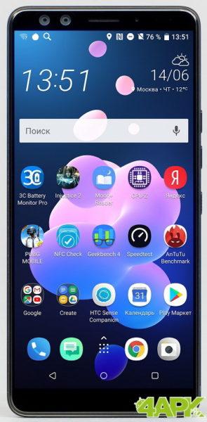 Обзор HTC U12+: спорный гаджет с необычным дизайном LG  - IMG7151