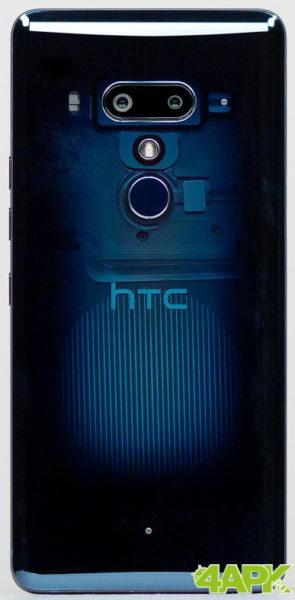 Обзор HTC U12+: спорный гаджет с необычным дизайном LG  - IMG7153