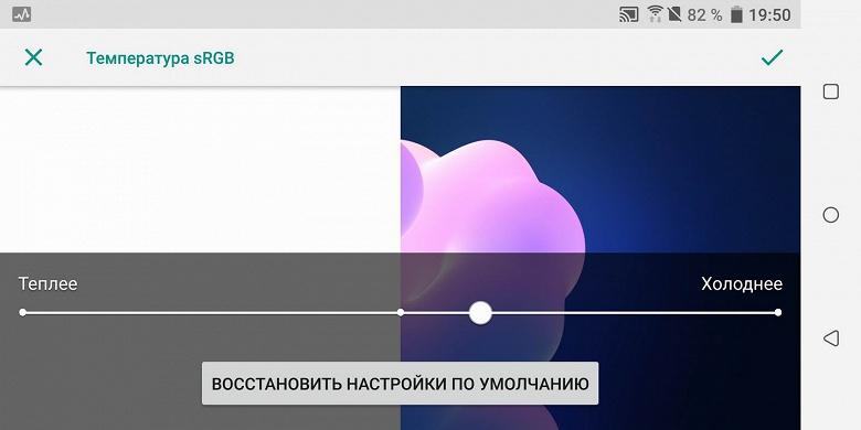 Обзор HTC U12+: спорный гаджет с необычным дизайном LG  - Screenshot20180614195036