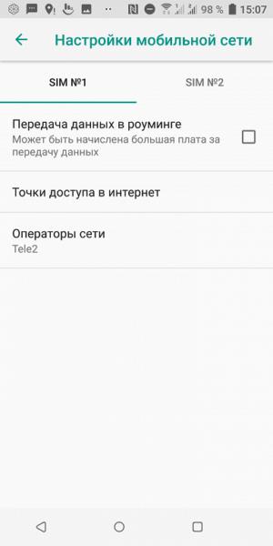Обзор HTC U12+: спорный гаджет с необычным дизайном LG  - Screenshot20180708150755