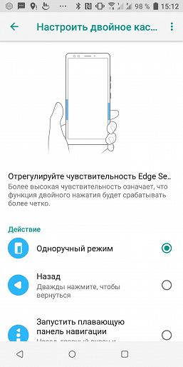 Обзор HTC U12+: спорный гаджет с необычным дизайном LG  - Screenshot20180708151245
