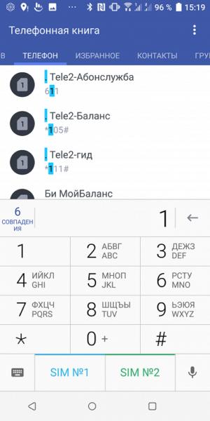 Обзор HTC U12+: спорный гаджет с необычным дизайном LG  - Screenshot20180708151909