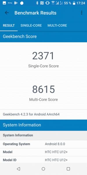Обзор HTC U12+: спорный гаджет с необычным дизайном LG  - Screenshot20180709172427_981567