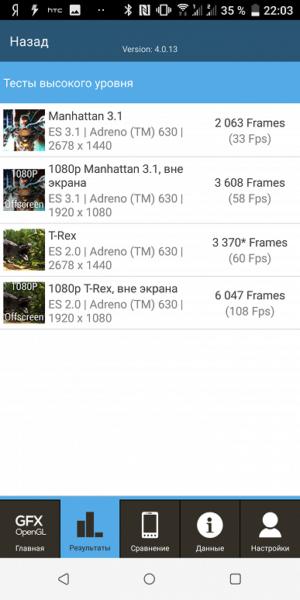 Обзор HTC U12+: спорный гаджет с необычным дизайном LG  - Screenshot20180709220348_301093