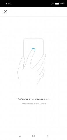 Быстрый обзор на Xiaomi Mi8 SE:  гаджет без излишеств и NFC Xiaomi  - er1aO7lya1G7hJehbeoOtEDr1SKIRR