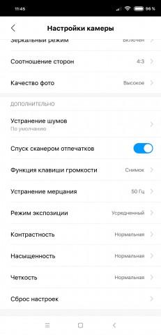 Быстрый обзор на Xiaomi Mi8 SE:  гаджет без излишеств и NFC Xiaomi  - er1aOFz2KWhHaz0KarMMnUOcfFeRuSWn