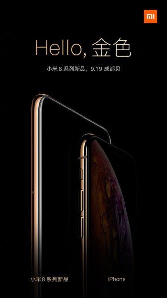 Xiaomi Mi 8 Youth будет в золотом цвете как и iPhone XS Xiaomi  - s_b3e1c60c45644933ba26ed6e5b1636c0
