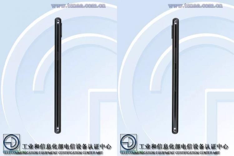 Стало известно об отмене выпуска Samsung Galaxy P30 Samsung  - sm.02.750