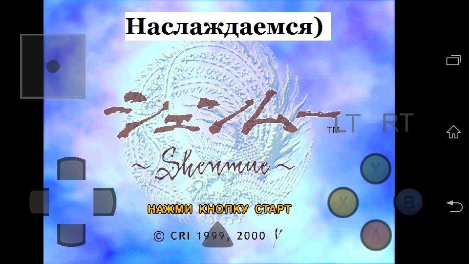 Эмулятор Sega DreamCast для Android Игры  - cQubBTvWcg4
