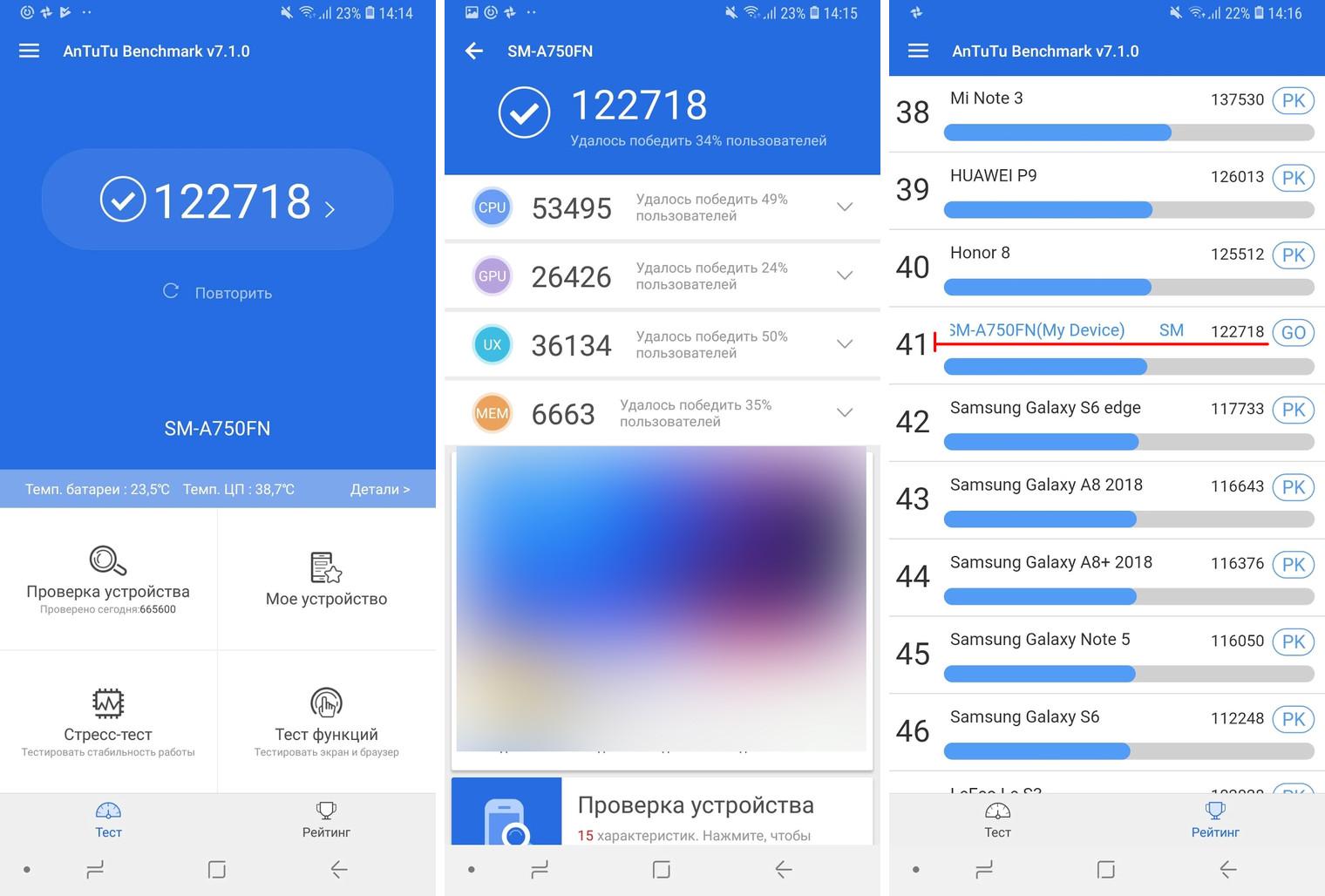 Обзор Samsung Galaxy A7 2018: середнячок с непростой камерой Samsung  - 6-2