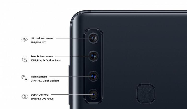 Первый в мире смартфон с 4-мя камерами  Samsung Galaxy A9 Samsung  - image_0_large
