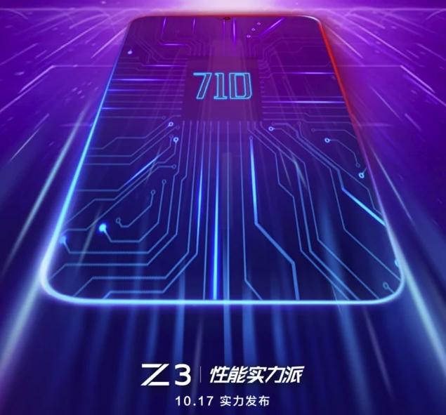 Новый смартфон Vivo Z3 получит Snapdragon 710 и Dual Turbo Другие устройства  - vivo2