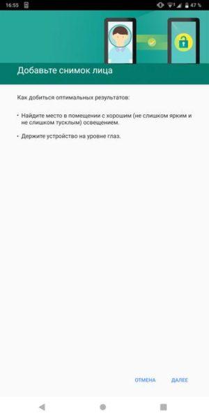 Обзор Sony Xperia XZ3: особенный гаджет Другие устройства  - 06e0bd9a6f0679687e1d53619ebc6817