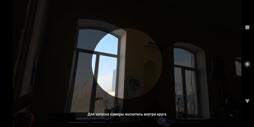 Обзор Sony Xperia XZ3: особенный гаджет Другие устройства  - 13d044fae0cb2521d82a5e17e71c61e6