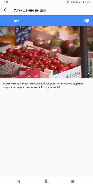 Обзор Sony Xperia XZ3: особенный гаджет Другие устройства  - 2749572ac5c877c1417c986c5efac6e7