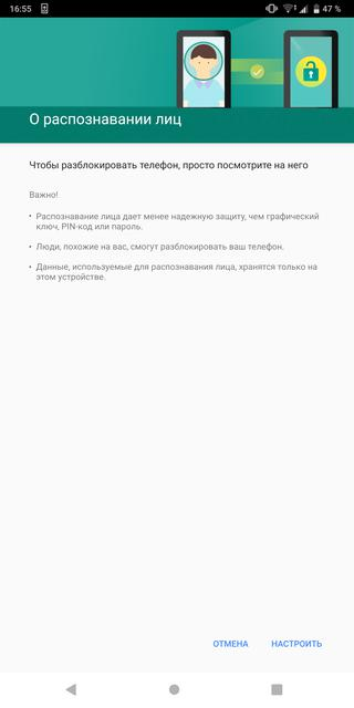 Обзор Sony Xperia XZ3: особенный гаджет Другие устройства  - 2dd17f38e678198e1331c63d79889d51