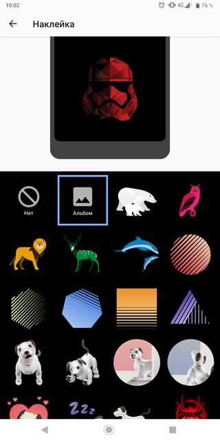 Обзор Sony Xperia XZ3: особенный гаджет Другие устройства  - 2f748170e7cdea0388b4d6cdb9eb2698