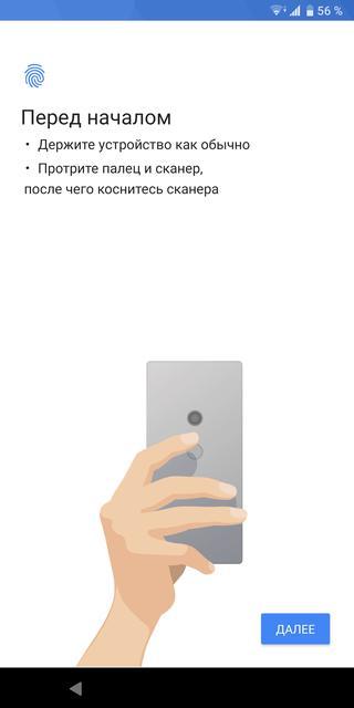 Обзор Sony Xperia XZ3: особенный гаджет Другие устройства  - 30320d9b0b703ef5abe14cc32dad0e5e