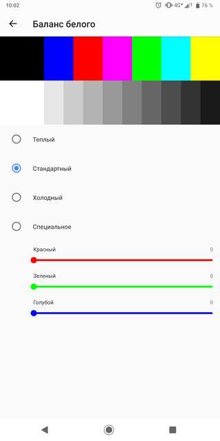 Обзор Sony Xperia XZ3: особенный гаджет Другие устройства  - 403992daeed631723cbae69d215e53a4