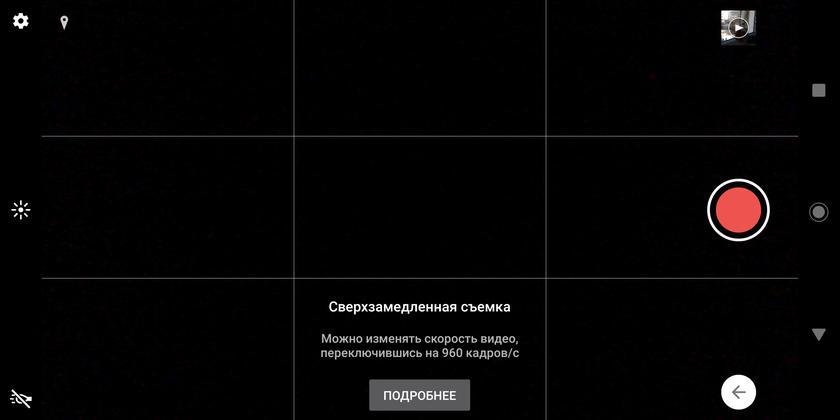 Обзор Sony Xperia XZ3: особенный гаджет Другие устройства  - 45c14290e078e287919664ef846cc560